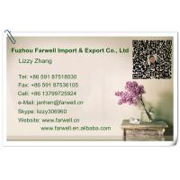 Contact Us - Farwell - Lizzy_