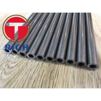 China Hydraulic Precision Steel Tube 0.5 - 10mm Thickness 10# - 45# Grade on sale