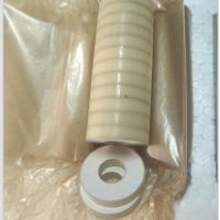 Buy cheap Piezoelectric Ceramic  For Making Atomizer and Atomization Tablets from wholesalers