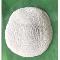 Quality ZSM-5 Zeolite Molecular Sieve with good hydrophobicity and heat resistance for sale