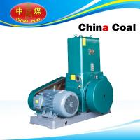 Quality H-150 rotary piston vacuum pump for sale