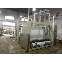 Quality Snyder Servo Control 2.5 Meters Large Non Woven Cutting Machine For Spunlace Cloth for sale