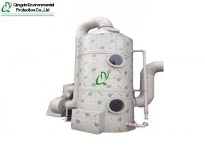 3000 m³/h Desulfurization Spray Absorption Tower For Chemicals