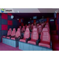 Buy cheap 5D Movie Theater With Many Simulator Effect And Delivery With Safe package product