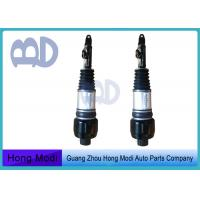 Buy cheap Front Air Suspension Shock Absorber For Mercedes  W211 S211,  Air Suspension Strut 2113209313  2113206113 2113209413 product
