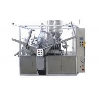 GZ05B Automatic 2-color Toothpaste Filling and Sealing Machine