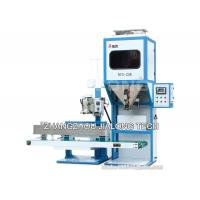 Quality Auto Rice Mill Granule Packing Machine For Bean / Seed And Wheat for sale