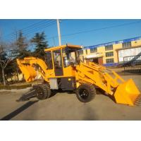 Buy cheap backhoe loader with 0.4m3 rated bucket capacity SZ40-16 from wholesalers