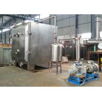 Quality Low Temperature Industrial Vacuum Dryer Machine For Strawberry Pineapple  Apple Chips for sale