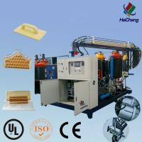 China HeCheng High Pressure polyurethane foam injection machine for Car Ceiling Foaming on sale