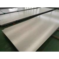 Quality ASTM A240 316L Stainless Steel Plates 3.0  - 16.0mm Thickness 1500 X 6000mm for sale