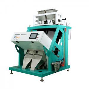 Buy cheap Machine de triage de couleur Hefei pour trier du blé product