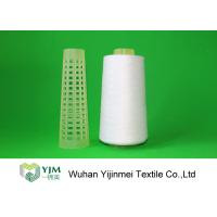 China 2/60S Plastic Cone Spun Type High Tenacity Polyester Yarn High Twist For Sewing on sale