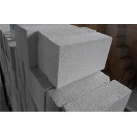 Quality Thermal Mullite Insulating Fire Brick Refractory Blocks For Glass Fusing Kiln for sale