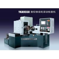 Buy High Precision CNC Hypoid Gear Testing Machine SIEMENS Control System Mass Production at wholesale prices