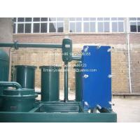 Quality Oil Water Separator Machine | High content water removing system TYN-100 for sale