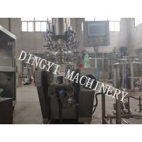 Quality Powerful Cream Manufacturing Machine / Cosmetic Cream Mixers 220V/380V for sale