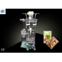 Quality 1400w 1800w Filling And Packing Machine Auto Packaging For Creams And Lotions for sale