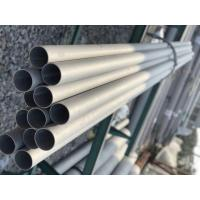 Quality Grade 316L Seamless Stainless Steel Pipe DN10 - DN600 for Chemical Industrial for sale