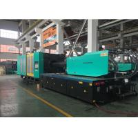 Quality High Performance 1100Ton Servo Injection Molding Machine With Premium Components for sale