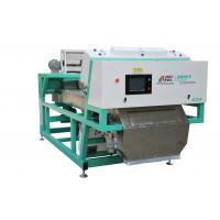 Buy cheap color sorter for cashew nuts,sort cashew nuts by color and size from wholesalers