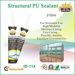China Polyurethane Foam Sealant on sale