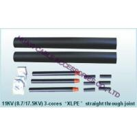 Quality 11kv Heat Shrinkable Cable Joints for sale