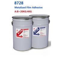 Buy cheap 8728 Metalized Film Adhesive  Flexible packaging, Two-Component Polyurethane adhesive product