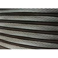 Quality 40mm Diameter Offshore Crane Stainless Steel Wire Rod for sale
