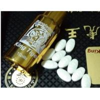 Buy cheap Bengal Tiger King Top Male Enhancement Pills Ed Cures Hard Rock Medicine from wholesalers
