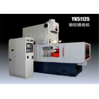 Quality 40KVA Horizontal CNC Cylindrical Gear Shaping Machine With Siemens System for sale