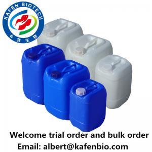 Quality Sell High Quality 99% Industrial Grade 3-Chloro-2-Hydroxypropyltrimethyl Ammonium Chloride Liquid CAS:3327-22-8 for sale