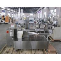 Quality HTL-200 Lollipop Candy Twist Wrapping Machine for sale
