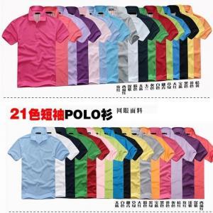 Quality t-shirt,jesus,jesus,adidas shirt,polo ralph lauren,justin bieber clothes,ropa hombre, for sale