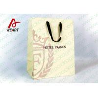 Quality Creamy White Art Paper Bags  For Kids Small Size 110 * 50 * 190 for sale
