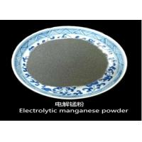 Buy cheap High Temperature Natural Magnesium Powder Metallurgy Materials Particle Size 60 Mesh product