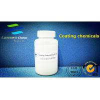 Lubricant LSC-500 Pulp Paper Chemicals Non - Ionicity Paper Coating