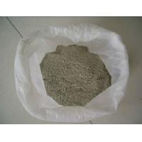 Buy cheap Insulating Fireplace Refractory Castable High Alumina Refractory Cement 40% - 80% Al2O3 product