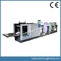 Quality Continuous Computer Form Collating Machine(Burster),Paper Perforating Machine,Paper Embossing Machine for sale