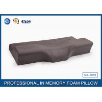 Buy cheap Butterfly Shape Rest Bamboo Charcoal Memory Foam Pillow , Cotton Fabric Cover product