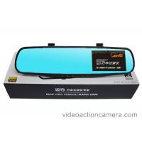 China 4.3 Inches Dual Camera Dash Cam Full HD 1080P With Wide Angle Accelerometer on sale