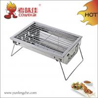 Quality Fashion Portable BBQ Grill for restaurant for sale
