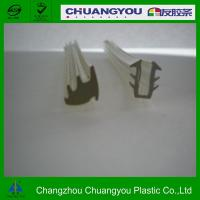Buy cheap Customized Plastic Extrusion Rubber Gasket Window Sealing Strip in White product