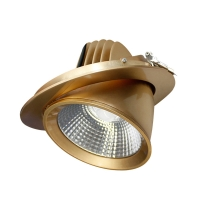 Buy cheap 20 Watt Gimbal Adjustable 360 Degree Low Glare Led Recessed Directional Downlights from wholesalers