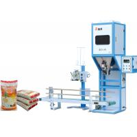 Buy cheap Vertical Automatic Bagging Machine For Bean / Feed And Rice Packing from wholesalers