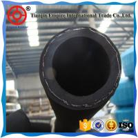 Buy cheap SAND BLASTING HOSE SLURRY AND CEMENT CONCRETE RUBBER HOSE STEEL WIRE from wholesalers