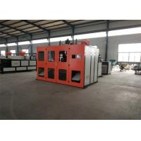 Buy cheap Screw Heating  Plastic Extrusion Rotary Blow Molding Machine Double Station For Pp Material from wholesalers