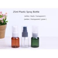 China 25ml Small Spray Custom Cosmetic Containers PET Plastic Material For Perfume on sale
