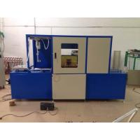 Buy cheap Automatic quenching 250KW Induction Heating Device For Shaft Queching product