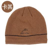 Quality Stockings Cap Knitted Hat Polyester Hat Emintribe Cap for sale